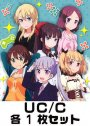 NEW GAME! UC/C 各1枚セット