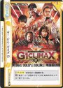 Re G1 CLIMAX 30