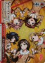 PPR 私たち Poppin'Party
