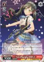 """R """"Astral Harmony""""花園たえ"""