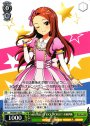 PS M@STERS OF IDOL WORLD!! 水瀬伊織