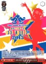 PS M@STERS OF IDOL WORLD!!2015